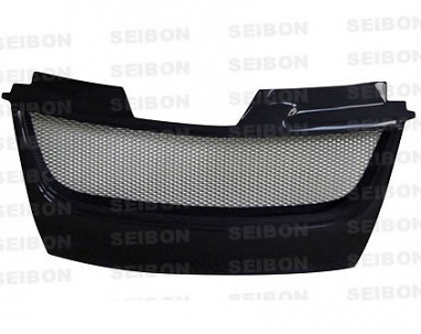 Carbon fiber front grille For MKV