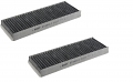 ACC Cabin Filter (Activated Charcoal) Kit- Audi R8